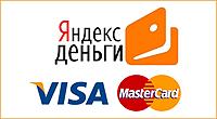 Оплата банковскими картами в ручном режиме (после звонка менеджера).